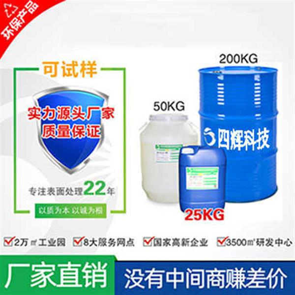 【招代理商】防靜電液消除表面靜電效果持久不衰減安全環保