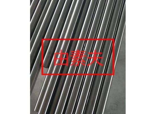 Inconelx-750不銹鋼儀表管