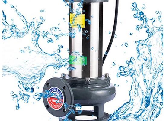 SWQ型無堵塞潛水排污泵