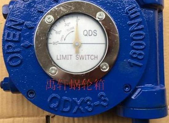 QDX3-1手动涡轮执行器 蝶阀蜗轮减速机
