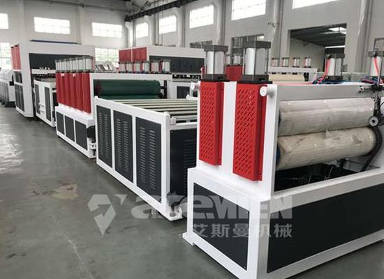 塑料建筑模板機器、塑料建筑模板生產線