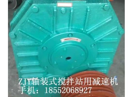 斜皮带机ZJY212-14-S壳体多少钱