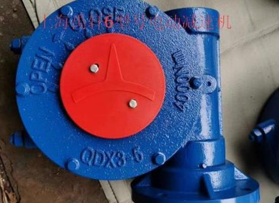 QDX3-D6/DN600蝶阀减速机,电动涡轮蜗杆减速机