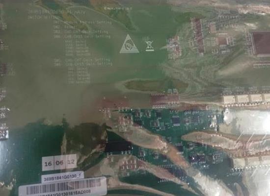 通用新华369B1841G0130模拟量输入卡