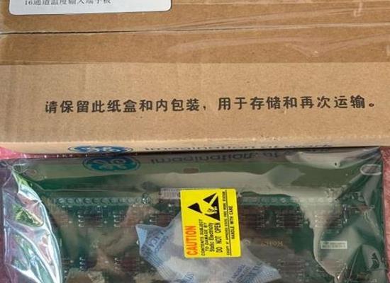 通用新华369B1868G0008模拟量输入端子板