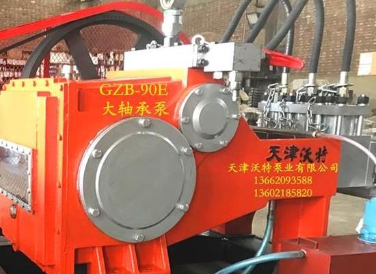 供應高壓泥漿泵天津沃特泵業有限公司GZB-90E單打泵