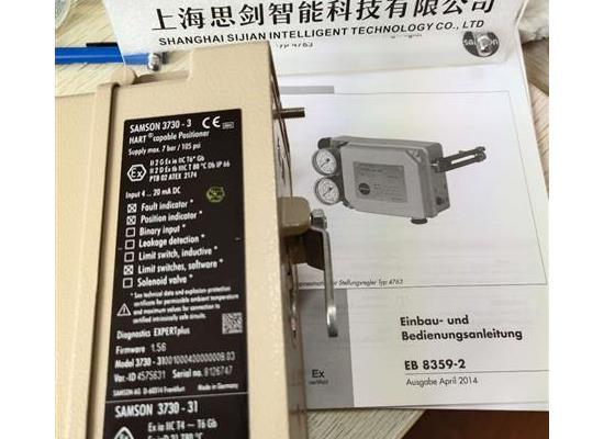 SAMSON3730-3控制器