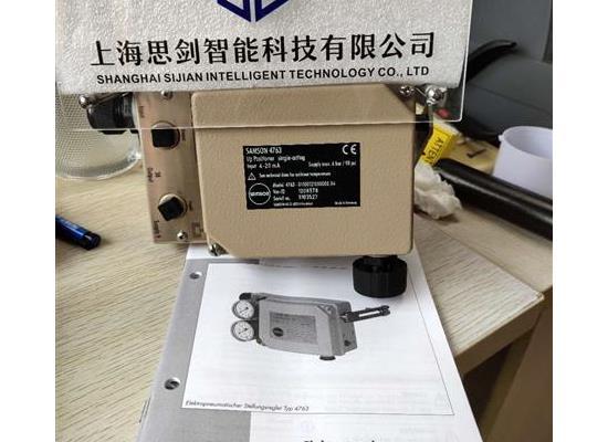 SAMSON4763电气定位器