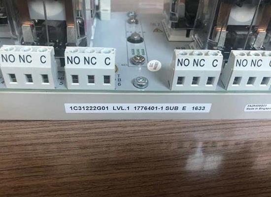 艾默生1C31223G01控制器