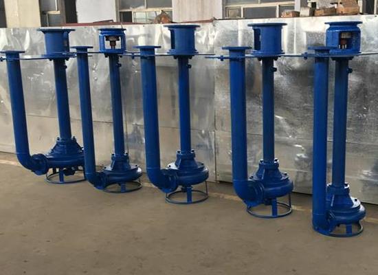 CSL立式泥漿泵 長軸液下渣漿泵