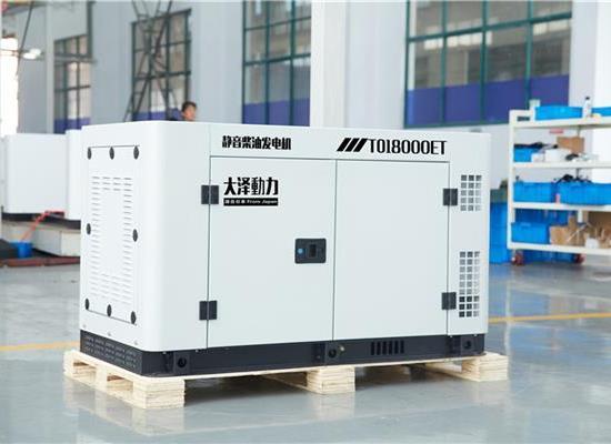 大澤動力發電機柴油TO18000ET