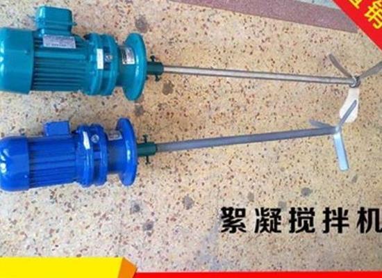 成都立式加藥攪拌機 加藥桶混合器 小型液體絮凝攪拌機