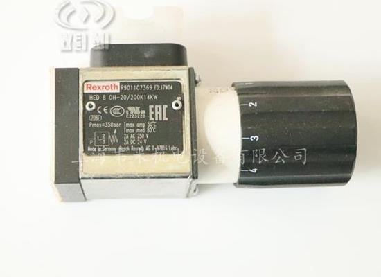 HED8OH-20/350K14KW力士乐压力继电器
