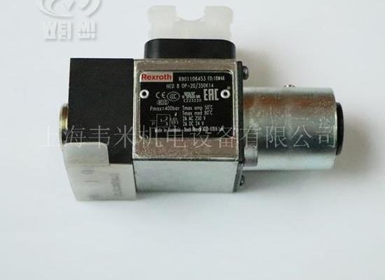 HED8OP-20/350K14热工专用备件压力开关