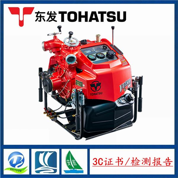 进口新VF63AS-R日本东发应急消防泵 自动中继消防泵