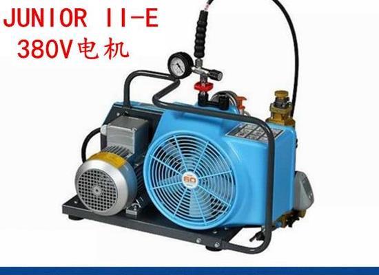 消防用充氣泵JUNIOR II-E德國寶華空氣填充泵