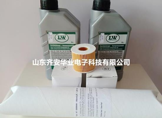 L&W空气压缩机LW100 E充气泵润滑油000001