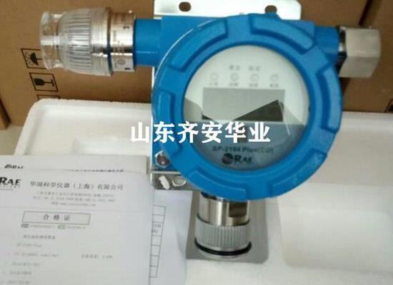点型SP-2104Plus一氧化碳泄漏检测探头CO报警仪