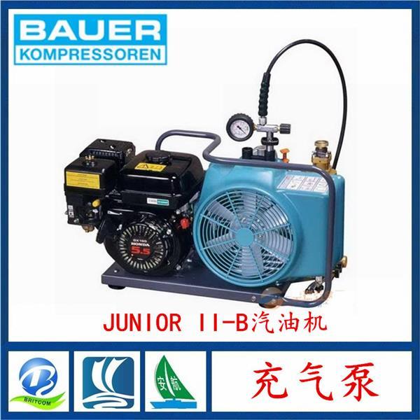 消防用充气泵 新JUNIOR II-B宝华呼吸空气压缩机