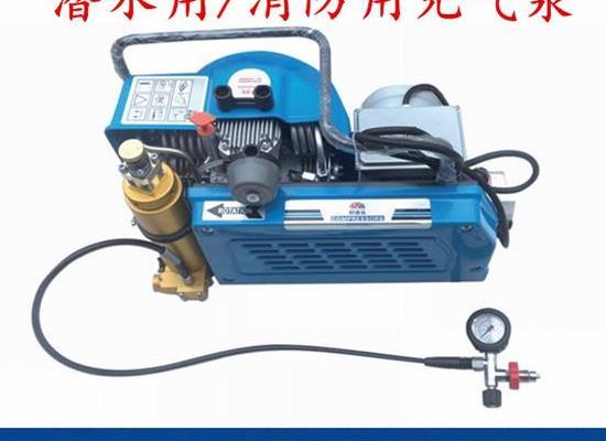 安航新AH100E空气呼吸器充气泵 消防空气压缩机