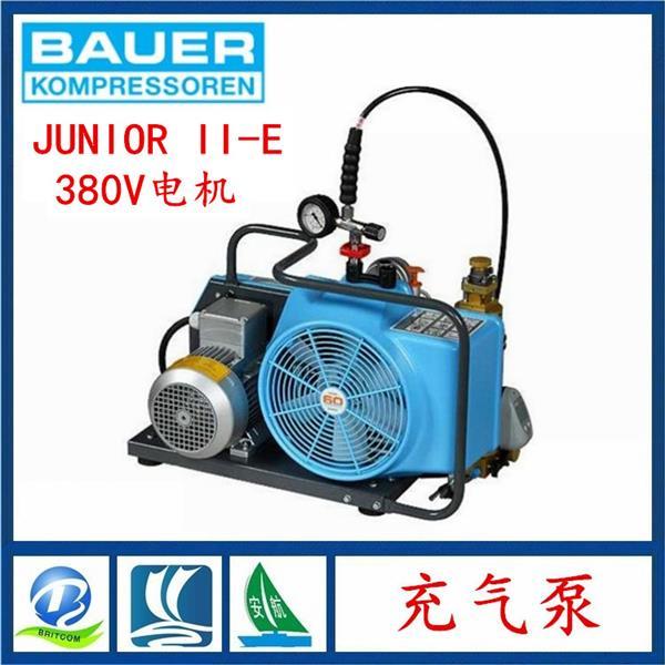 消防用充气泵JUNIOR II-E德国宝华空气填充泵