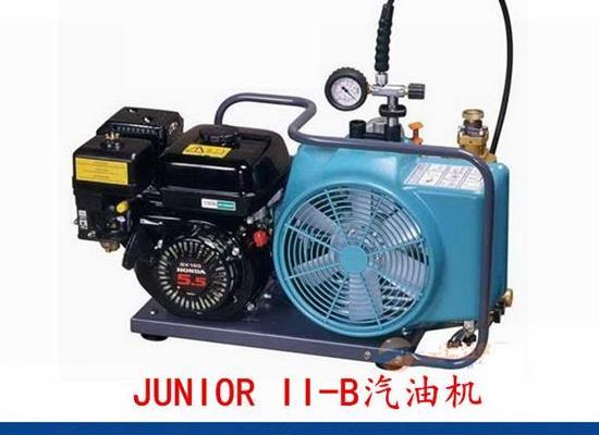 消防用充氣泵 新JUNIOR II-B寶華呼吸空氣壓縮機