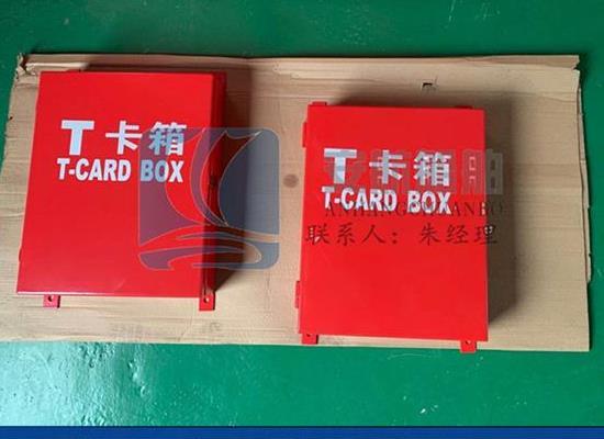 船用T卡箱 不銹鋼T卡箱 石油平臺T卡箱定制 T卡卡片