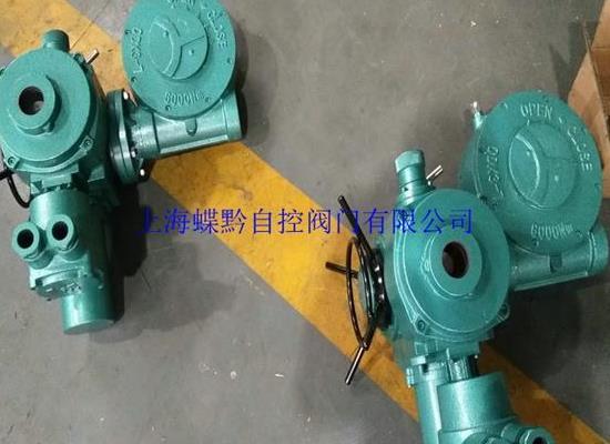 电动执行机构多回转 ZC60-24W阀门电动装置 ZB45