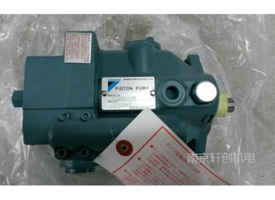 大金柱塞泵特價熱銷V8A2RX-20