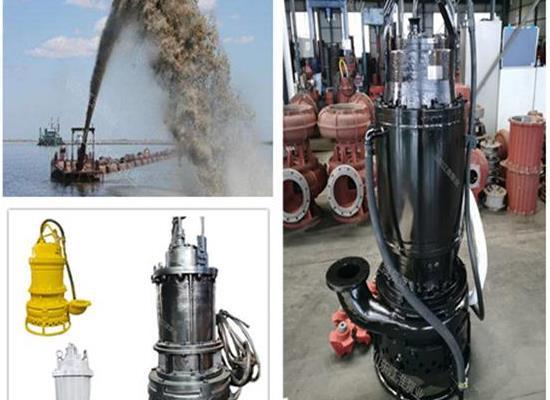高耐磨电动杂质泵 黄河施工抽泥浆泵  江淮抽沙清淤洪荒之力