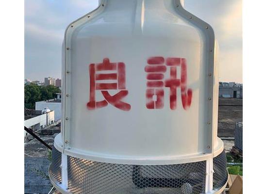 沙井LXT-15T冷卻塔深圳小型冷水塔