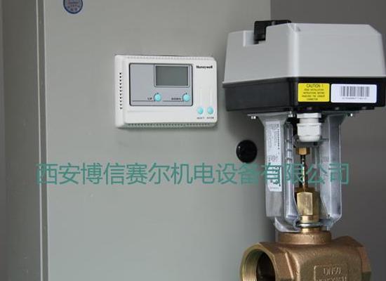 西安博信機電霍尼韋爾電動調節閥/西安霍尼韋爾電動溫控閥