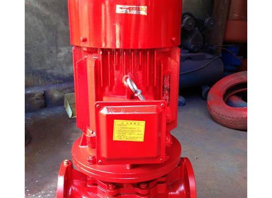 3C认证消防泵 消防稳压泵 消防增压泵XBD系列高品质消防泵