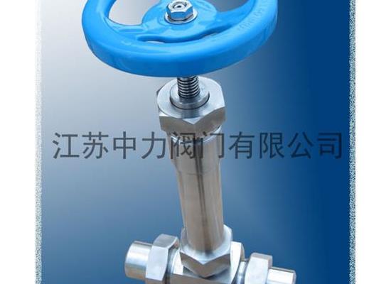 焊接高壓截止閥現貨