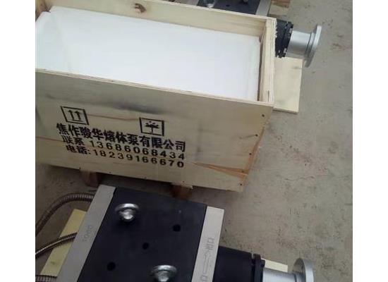 焦作駿華熔體泵 質量保證