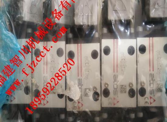 ATOS阿托斯\DHI-0713 23