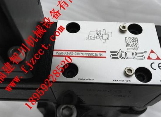 ATOS阿托斯\AGMZO-TERS-PS-10 210 I
