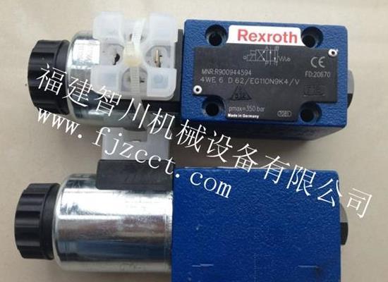 电磁阀 4WE6D62 EG110N9K4 V