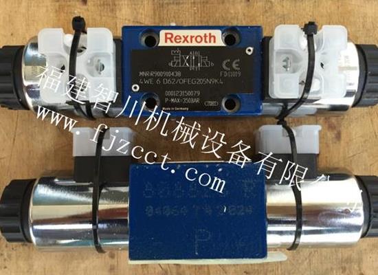 电磁阀 4WE6D62 OFEG205N9K4