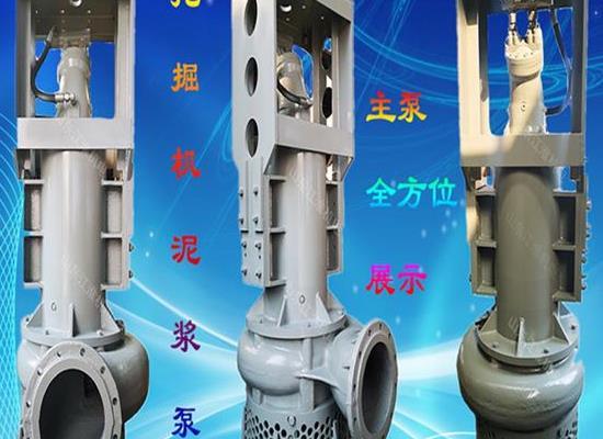 挖机液压吸沙泵 河道疏浚吸沙泵 不用电吸沙泵 防震噪音低