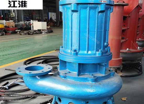 高耐磨电动铁渣泵 多种类抽淤泵 质量杠杠滴