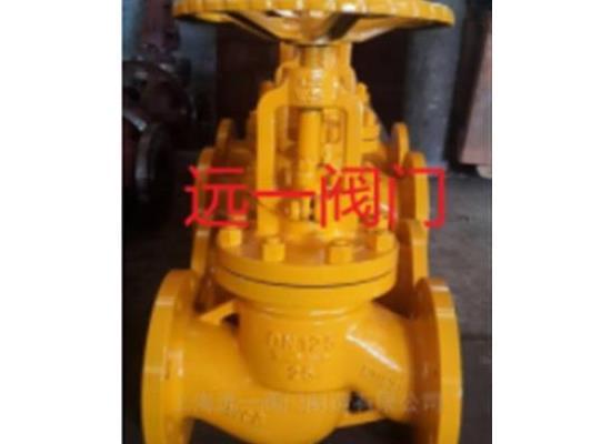 液化气截止阀J41F-25/J41F-40