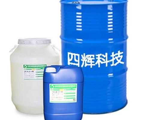 【招代理商】广东工业金属清洗剂 四辉科技 价格实惠 服务周到
