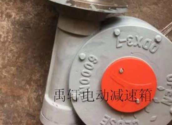 惠州QDX3-7蝶阀蜗轮箱,邯郸电动蝶阀执行器厂家