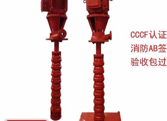 長軸消防泵深井泵干式長軸消防泵XBD立式軸流消防泵