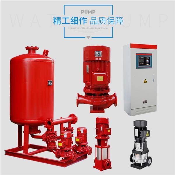长轴消防泵深井泵干式长轴消防泵XBD立式轴流消防泵