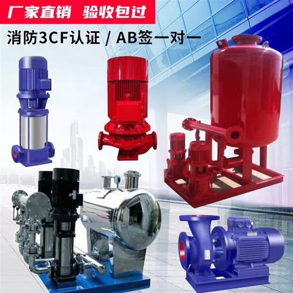 ISG/ISW排污管循环泵立式管道离心泵热水泵空调泵