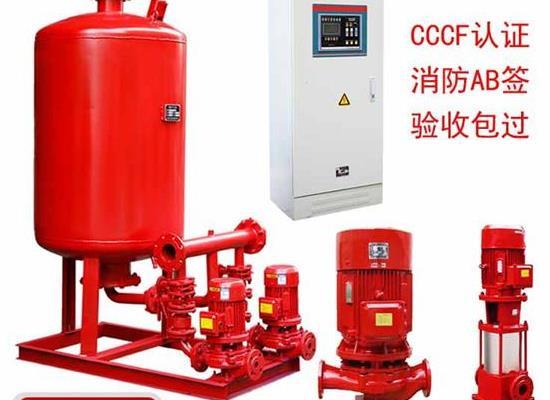 XBD立式單級消防泵穩壓設備自動噴淋泵消火栓泵