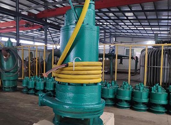 大流量矿用防爆污泥泵 BQS150-50-45/N