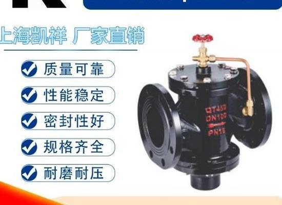 ZY47F可调式压差控制阀